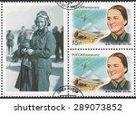 Russia   Circa 2012  Stamp...
