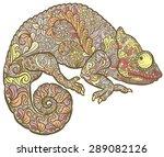 zentangle stylized multi... | Shutterstock .eps vector #289082126