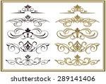 illustration of decoration... | Shutterstock . vector #289141406