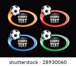 color swoosh soccer  icon   Shutterstock .eps vector #28930060