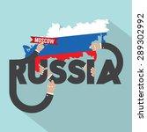 russia typography design vector ... | Shutterstock .eps vector #289302992