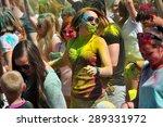 minsk  belarus   june 7  second ... | Shutterstock . vector #289331972