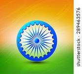 creative background for indian... | Shutterstock . vector #289463576