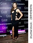 Small photo of MOSCOW - JUNE 15: Miranda Kerr attends the photo call 'CLEAR, NECHEGO SKRIVAT' during the event of the Clear on JUNE 15, 2015 in Shakti Terrace restaurant, Moscow, Russia
