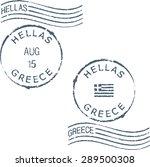 set of postal grunge stamps ...   Shutterstock .eps vector #289500308