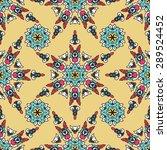 seamless pattern ethnic style.... | Shutterstock .eps vector #289524452
