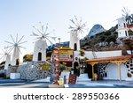 crete greece   october 11 ... | Shutterstock . vector #289550366