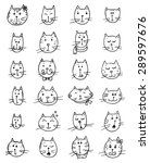 Set Of Cute Cat's Faces. Funny...