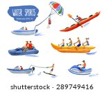 Water Sports. Vector Watercolo...