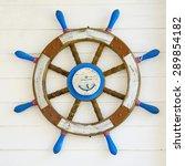 Old Wooden Ship Steering Wheel...