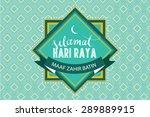 hari raya emblem vector... | Shutterstock .eps vector #289889915