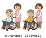 nursing care for senior people... | Shutterstock . vector #289890692