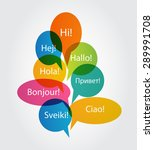 set of speech bubble with hello ... | Shutterstock .eps vector #289991708