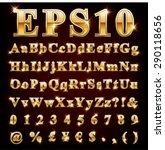 vector set of metallic letters... | Shutterstock .eps vector #290118656
