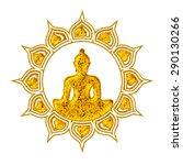 buddha  heart chakra  anahata ...   Shutterstock . vector #290130266