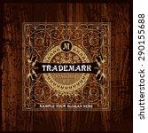 luxury monogram emblem template.... | Shutterstock .eps vector #290155688