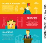 leadership teamwork and success ... | Shutterstock .eps vector #290167505