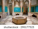 sanandaj  iran   oct 9  moving... | Shutterstock . vector #290177525