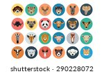 flat animals vector icons 1 | Shutterstock .eps vector #290228072