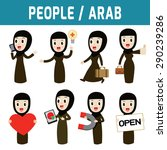 set of arab woman people... | Shutterstock .eps vector #290239286