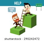 help . businessman help partner ... | Shutterstock .eps vector #290242472