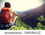 Young Woman Backpacker  Enjoy...