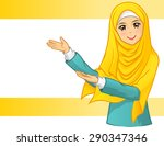 high quality muslim woman... | Shutterstock .eps vector #290347346