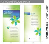4x9 rack card brochure template ... | Shutterstock .eps vector #29042809