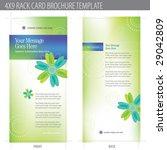 4x9 rack card brochure template ... | Shutterstock .eps vector #29042809