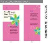4x9 rack card brochure template ... | Shutterstock .eps vector #29043235