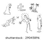 sketches on a theme of belief ... | Shutterstock . vector #29045896