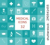 set icons medical tools and... | Shutterstock .eps vector #290541455
