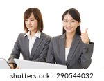 smiling business women | Shutterstock . vector #290544032