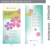 4x9 rack card brochure template ... | Shutterstock .eps vector #29056438