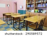 interior of a class room | Shutterstock . vector #290589572