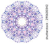 hand drawn water colour mandala.... | Shutterstock .eps vector #290630342