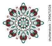 mandala. ethnic lace round... | Shutterstock .eps vector #290671526