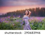 beautiful young woman standing... | Shutterstock . vector #290683946