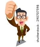 male brown jacket glasses... | Shutterstock .eps vector #290707598