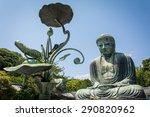 daibutsu  the great buddha