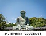 Daibutsu  The Great Buddha...