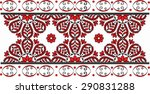 beautiful hungarian folk art... | Shutterstock .eps vector #290831288