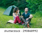 a couple in love is sitting at... | Shutterstock . vector #290868992