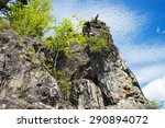 gory ridge  called miao chan... | Shutterstock . vector #290894072