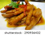Chinese Cooked Chicken Feet In...