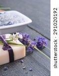 different cosmetic creams  bath ... | Shutterstock . vector #291020192