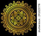mandala horizontal background ... | Shutterstock .eps vector #291025778