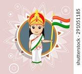 bharat mata   indian goddess | Shutterstock .eps vector #291051185