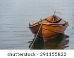 Old Wooden Row Boat Moored