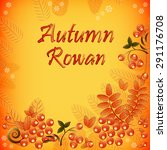 autumn seamless pattern with... | Shutterstock .eps vector #291176708